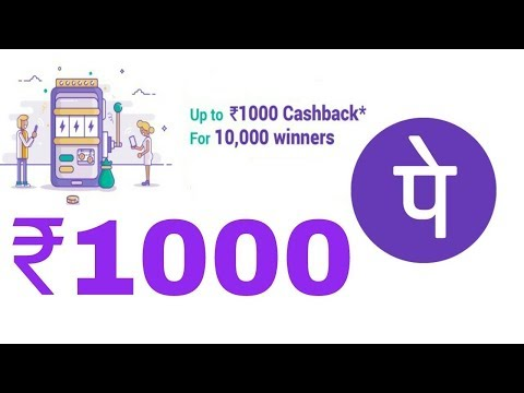phone pe win 1000rs directly in phone pe wallet by online Job