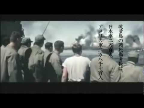 硫黄島忘れがたき壮絶な戦地/英霊に感謝と鎮魂HD版
