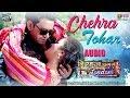 Chehra Tohar | Nirahua Chalal London | Dinesh Lal Yadav, Aamrpali Dubey | AUDIO | HIT SONG