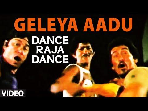 Geleya Aadu   II DANCE RAJA DANCE II VINOD RAJ, SANGEETHA