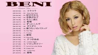 ベニ スーパーフライ|| ベニ 人気曲 - ヒットメドレー || Beni New Play...