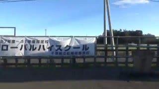 車窓の旅・JR総武本線八日市場⇒成東