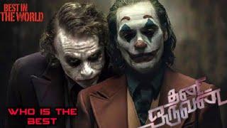 Heath ledger vs joker 2019 tamil remix who is the best?