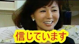 佐野量子さん、夫、武豊と小浦愛とのキス抱擁フライデー記事の取材で夫...