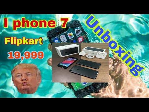 Photo of iPhone 7 Unboxing & First look! (4K) kannada .2019 Apple Iphone 7 Matte Black 32 GB – شركة ابل