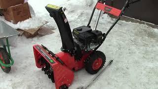 снегоуборщик Prorab GST 45 S