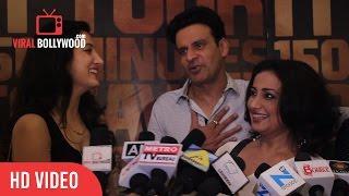 Manoj Bajpayee And Team At Screening Of Film - TRAFFIC