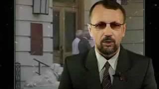 видео Комиссия по борьбе с лженаукой и фальсификацией научных исследований