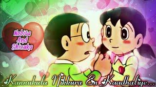 Doraemon - Tamil song - Kannukula Nikkura En Kaadhaliye Version   Nobita Shizuka   Tamil Album Song