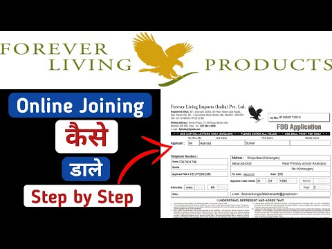 how-to-fill-online-joining-form-in-forever-living-products|online-joining-in-forever-living-products