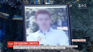На Дніпропетровщині застрелився 16-річний підліток