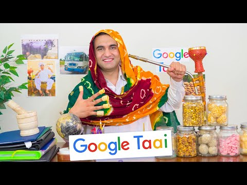 if-google-was-a-haryanvi-taai---|-lalit-shokeen-films-|