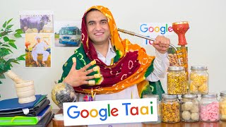 If Google was a Haryanvi Taai - | Lalit Shokeen Films |