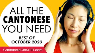 Your Monthly Dose of Cantonese - Best of October 2020