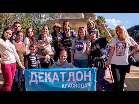 ГЕБИУССКИЕ ВОДОПАДЫ. Встретили МЕДВЕДЯ в Краснодарском край Трасса Краснодар Джубга. Архипо-Осиповка