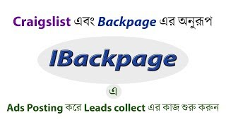 How to work ibackpage ads posting site like craigslist and backpage
