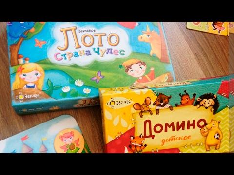 Настольные игры для детей 3+ / Во что поиграть с ребенком