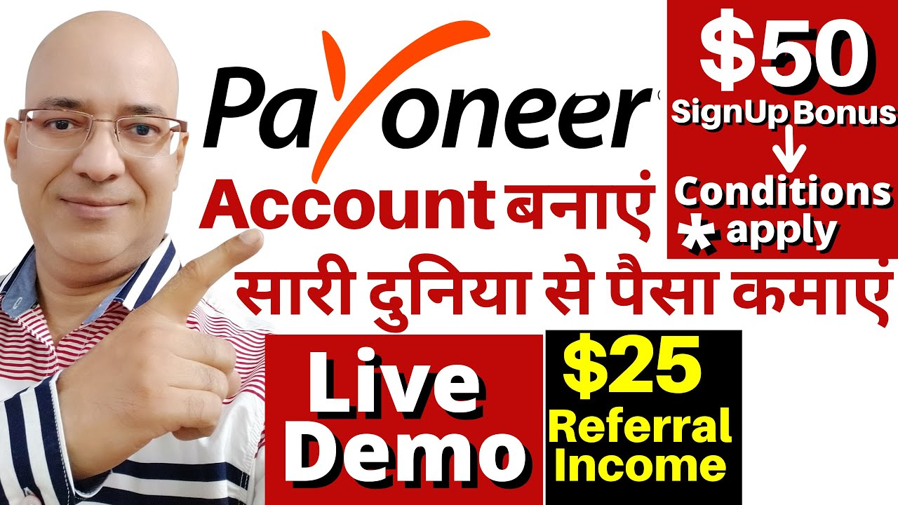 Free Payoneer account-income | Best Part time job | Work from home | Sanjeev Kumar Jindal. freelance