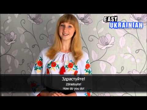 Easy Ukrainian - Basic Phrases 1