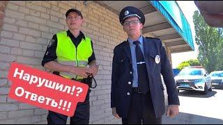 Полицейский, Нарушил!? Ответь!!! Постановление