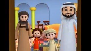 Арабська мультик БЕЗ МУЗИКИ