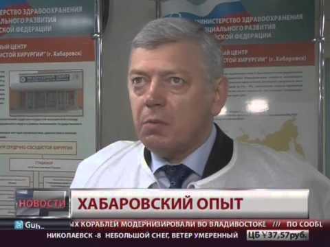 знакомства хабаровский край