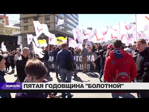 На Болотной площади в Москве задержали активистов / Новости