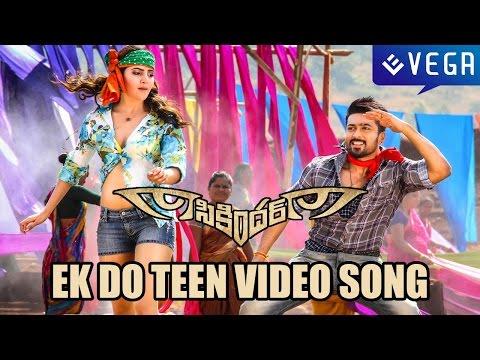 Suriya Sikindar Song Trailer : Ek Do Teen Video Song : Samantha,Brahmanandam
