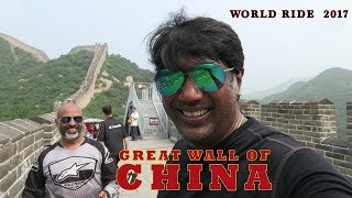 Video WORLD RIDE 2017 || EP. 29 || THE GREAT WALL OF CHINA download MP3, 3GP, MP4, WEBM, AVI, FLV April 2018