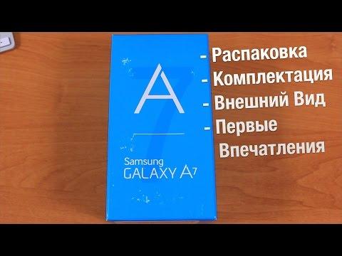 Смартфоны Samsung купить в Москве, цена телефона Самсунг в