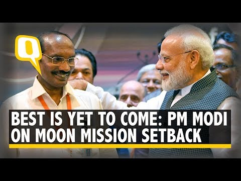 be-courageous,-best-is-yet-to-come:-modi-in-his-address-on-chandrayaan-2-|-the-quint