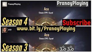 PUBGM Make it Rain event | Subscriber Goal 78/100