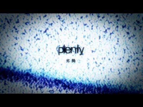 plenty「劣勢」LIVE music video