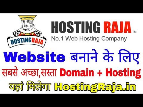 Best Web Hosting, Dedicated Server & VPS Hosting Provider in India    HostingRaja.in Review