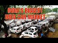 Second Hand Cars In Cheap Price | Second Hand Cars In Navi Mumbai | Used Cars | Fahad Munshi |