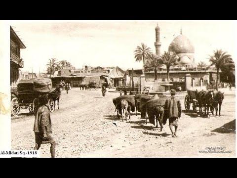 Old Baghdad - SlideShow