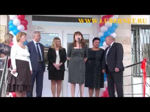 Открытие первого многофункционального центра в Люберцах