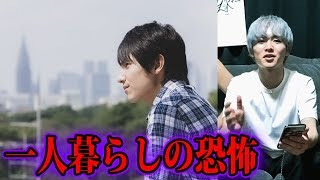 におい【怖い話】 thumbnail