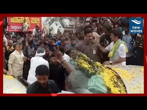 Nandamuri Balakrishna and Chandrababu Naidu at Kodela Siva Prasad Funeral | New Waves