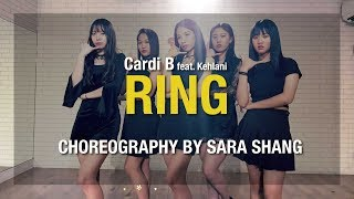 Super Sweet 舞蹈學院 Sara老師 Jazz Cardi B feat  Kehlani   RING A組