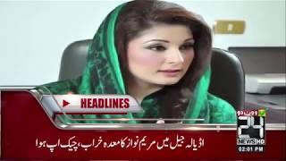 News Headlines | 2:00 PM | 15 July 2018 | 24 News HD