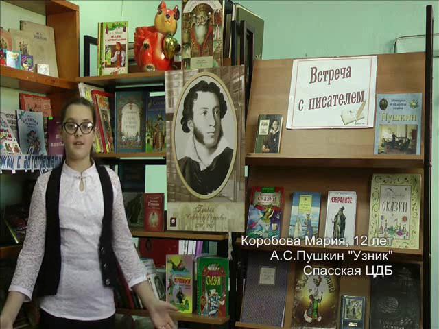 Изображение предпросмотра прочтения – МарияКоробова читает произведение «Узник» А.С.Пушкина