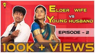Elder Wife vs Young Husband  | WEB SERIES | EP-2 | LIGHT HOUSE