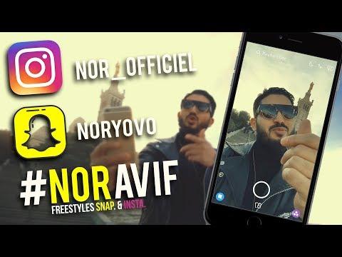 NOR - A VIF (6)