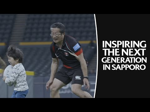 Sapporo hoping Rugby World Cup will inspire next generation
