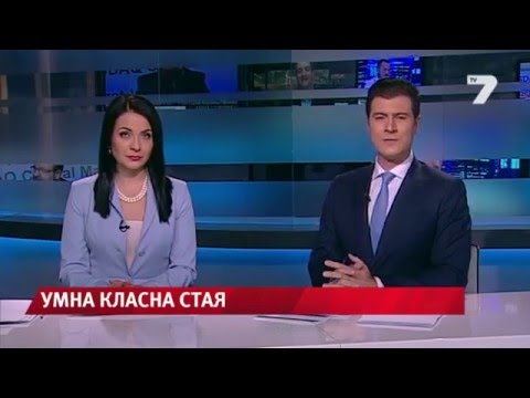 News 7 national TV - TEAM Model Smarter Classroom in Bulgaria