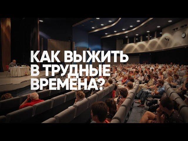 Переход на высший уровень. Какие качества нужны человеку? Лазарев С.Н.  из семинара 5.01.2018