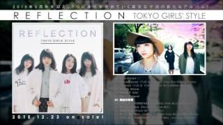 東京女子流オフィシャルサイト http://tokyogirlsstyle.jp/ ☆東京女子流...