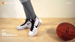 Nike Hyperdunk 2015 white black on feet