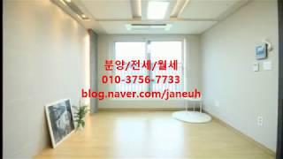 부천 원미동신축빌라 분양 청송평화헬스하우스 춘의역 전세…